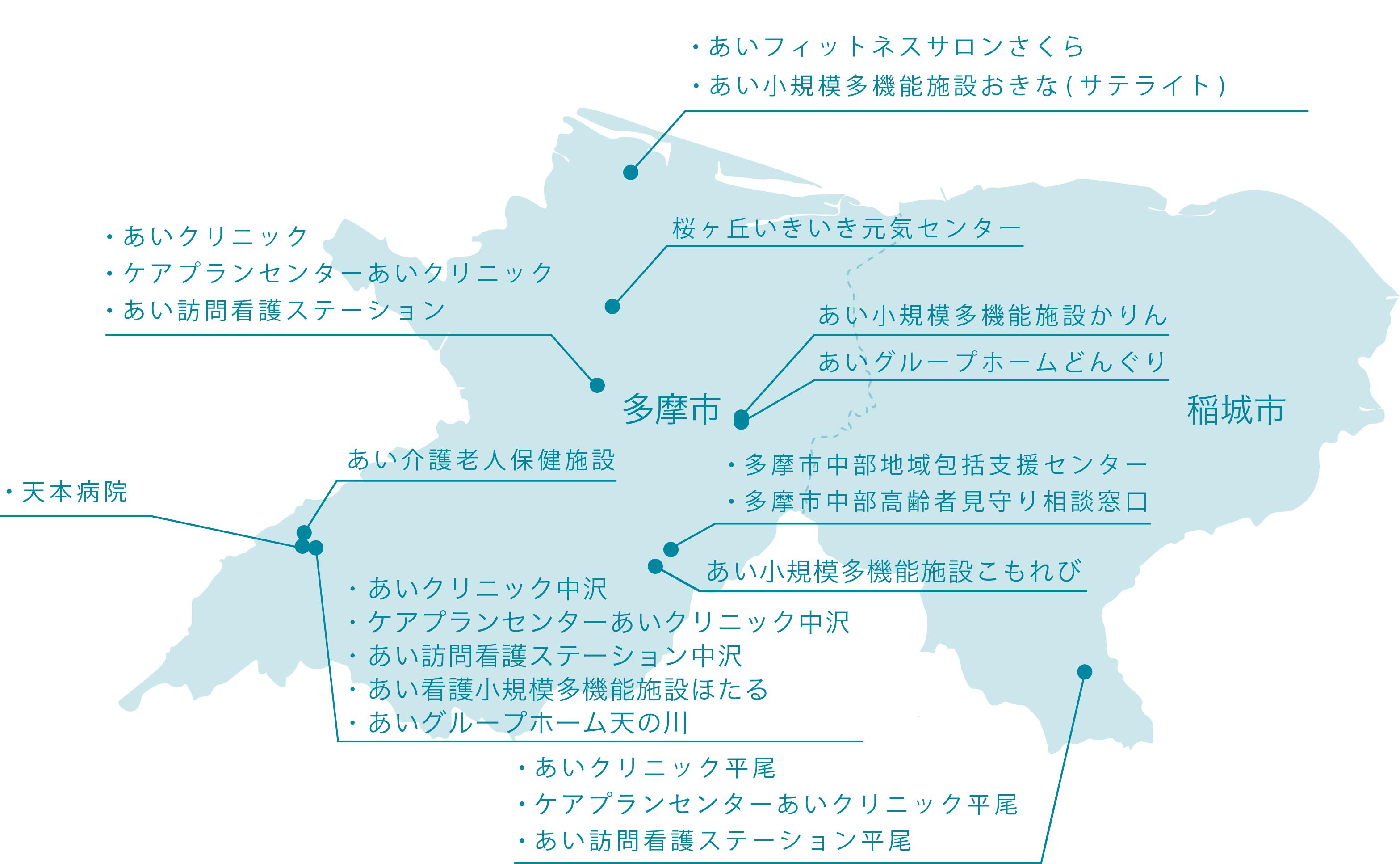摩事業部エリアマップ