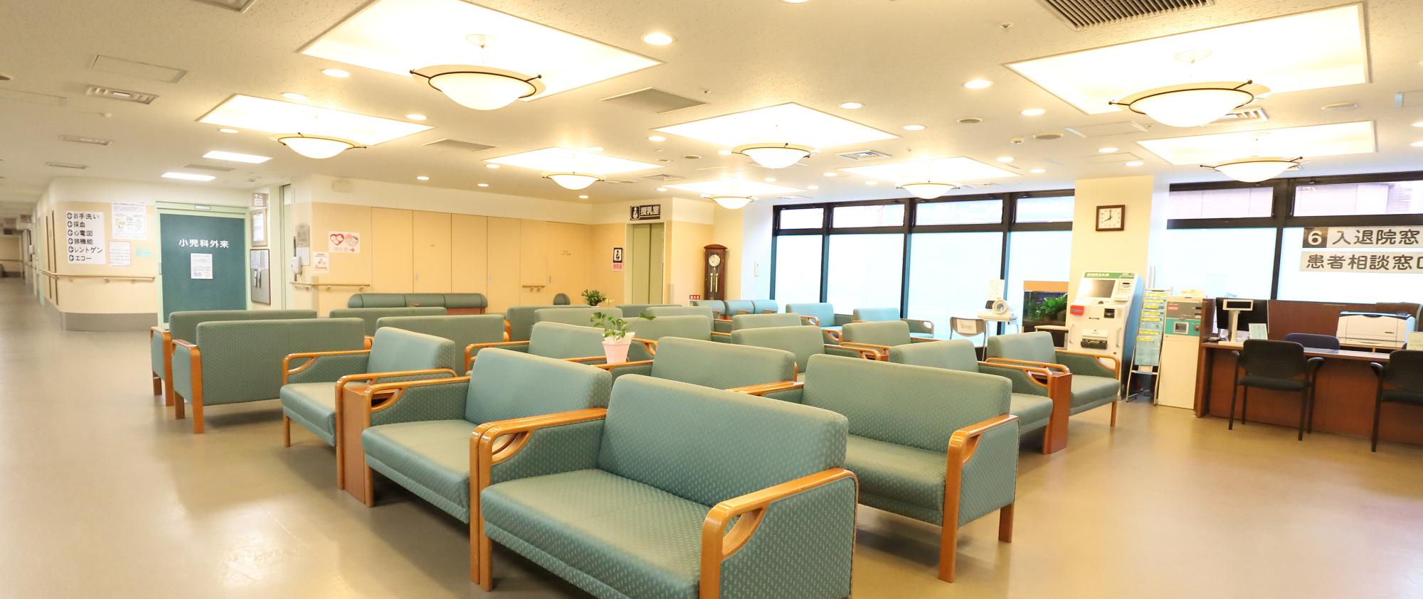 河北総合病院分院