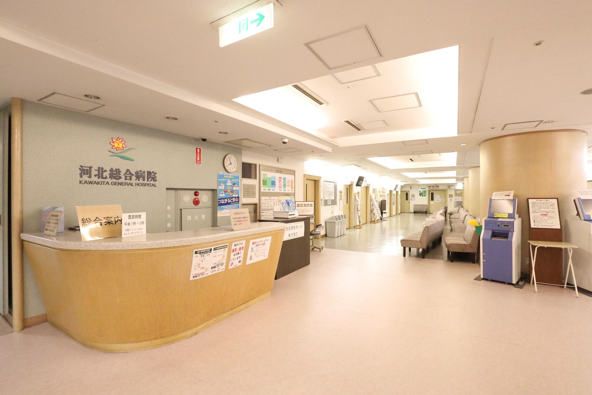 河北総合病院photo